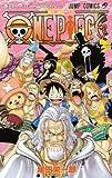ONE PIECE 巻52 (52) (ジャンプコミックス)