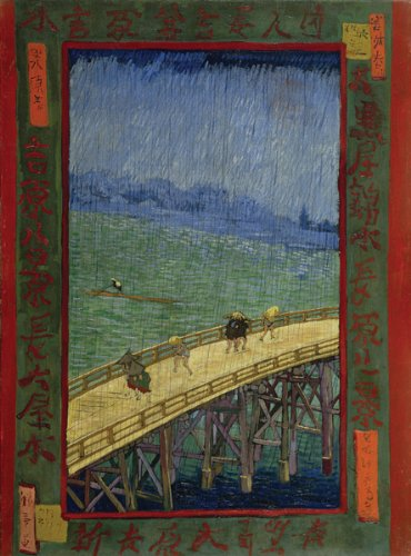 Van Gogh Bridge In The Rain Wooden Jigsaw Puzzle