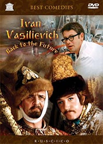 You can download for you Ivan Vasilievich: Back to the Future/Ivan