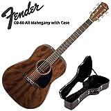 Fender CD-60 All Mahogany Natural ハードケース付 アコースティックギター