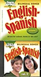 Bilingual Songs: English-Spanish, vol. 2, CD and book (Spanish Edition)