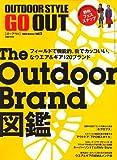 OUTDOOR STYLE GO OUT (アウトドア・スタイル ゴーアウト) 2008年 12月号 [雑誌]