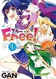 Free!  (1) (まんがタイムKRコミックス)