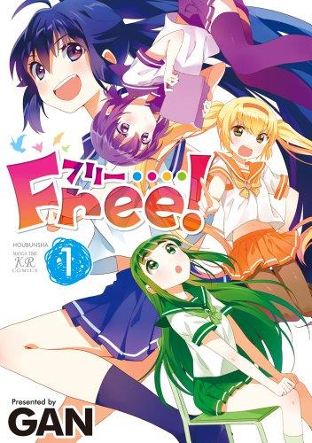 Free!(1) (まんがタイムKRコミックス)