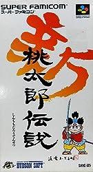 スーパーファミコン 新桃太郎伝説