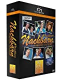 Nachbarn/Neighbours - Big Box 1: Episoden 1-60 + 6 Star-Episoden (Fernsehjuwelen) [12 DVDs]