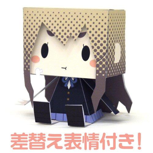 映画「けいおん!」 グラフィグ188 琴吹紬 冬服ver.
