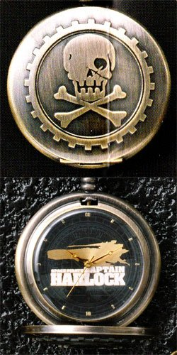 space-pirate-captain-harlock-high-qiality-pocket-watch-type-c-spaceship-arcadia-logo-imported-from-j