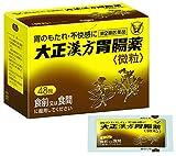 【第2類医薬品】大正漢方胃腸薬 48包 ランキングお取り寄せ