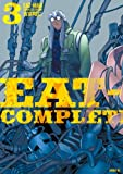 EAT?MAN COMPLETE EDITION(3)