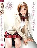 私立3P学園 桜木凛 [DVD]
