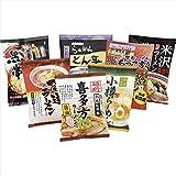 [乾麺]ご当地ラーメン味くらべ 7食 MI29P1289A 【拉麺 ラーメン らーめん セット 詰め合わせ スープ付き ギフト】