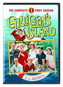 Gilligan's Island: The Complete First Season from Turner Home Ent