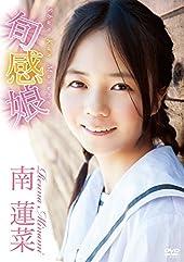 �ܴ�̼/��ϡ�� [DVD]