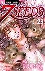 7SEEDS 第23巻 2012年11月09日発売