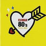 クライマックス 80's YELLOWを試聴する