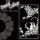東洋ケース Froral Collage ( フローラルコラージュ ) デコレーションシール ウサギ/クローバー FLCO-02