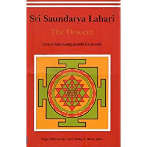 Download book Sri Saundarya Lahari/The Descent