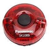 Panasonic(パナソニック) LEDテールライト SKL089