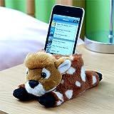 Aroma Home Phone Holder (Deer)