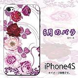 iPhone 4S/4対応 携帯ケース【1166月のバラ】