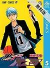 黒子のバスケ 5 【期間限定 無料お試し版】 (ジャンプコミックスDIGITAL)