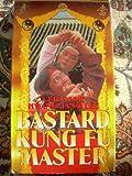 Bastard Kung Fu Master [VHS]