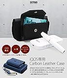 【iQOS ケース】 本革 Carbon Leather case(カーボンレザー)アイコス ホルダー 本革高級感溢れるスタイリッシュなデザイン  (Z44809iQ(ブラック))