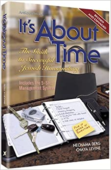 It 39 s about time the guide to successful jewish homemaking for Kosher cleaning requirements