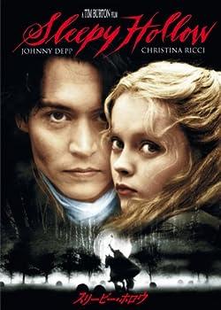 スリーピー・ホロウ [DVD]