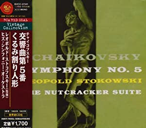 Tchikovsky: Nutcracker Suite