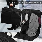 【LINA GINO】ポリエステル素材ガーメントバッグ(テーラーバッグ/スーツバッグ)(5410N-12)