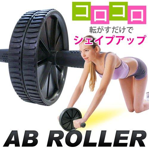 アブローラー/AB ROLLER 手軽にエクササイズできる腹筋ローラー!