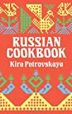 Russian Cookbook