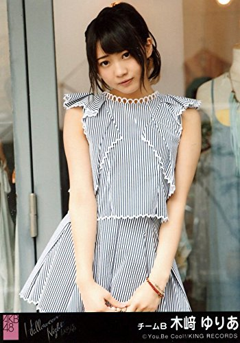 AKB48 公式生写真 ハロウィン・ナイト 劇場盤 さよならサーフボード Ver. 【木崎ゆりあ】