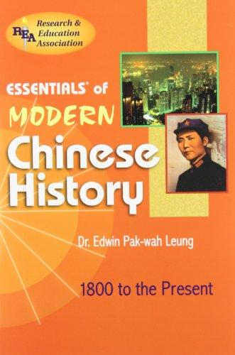 Modern Chinese History Essentials (Essentials Study Guides)