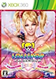 LOLLIPOP CHAINSAW VALENTINE EDITION  CEROZ