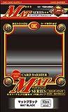 KMC カードバリアー マットブラック