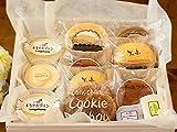 【母の日用】プリン シュークリーム ロールケーキ チョコ チーズケーキ 半生 ケーキ いろいろセット (ギフト)(中サイズ 13個入り)