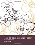 How to Read Chinese Poetry: A Guided Anthology by Cai, Zong-qi (2008) Paperback