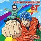 JUN SKY WALKER(S)「虹」