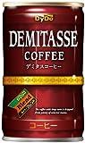 ダイドードリンコ ダイドーブレンド デミタスコーヒー 150g×30本