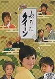 かるたクイーン[DVD]