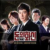 金の化身 / 韓国ドラマOST (SBS)(韓国盤)