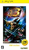Monster Hunter Portable 3rd (PSP the Best) Japan
