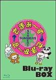 さまぁ~ず×さまぁ~ずBlu-ray BOX[Vol.28/29+特典DISC](完全生産限定版)