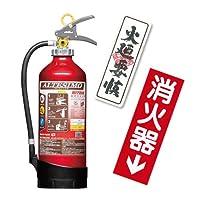 【2014年製 蓄圧式】 ミヤタ 業務用 アルミ製ABC粉末消火器 10型 アルテシモ SA10EAL