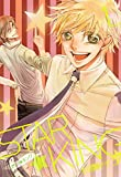 STAR☆KING(1)<STAR☆KING> (カドカワデジタルコミックス)