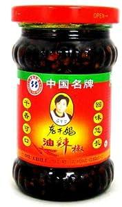 Lao Gan Ma Chili Oil from LKM