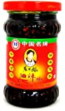 Lao Gan Ma Chili Oil, 7.41 oz (210g)